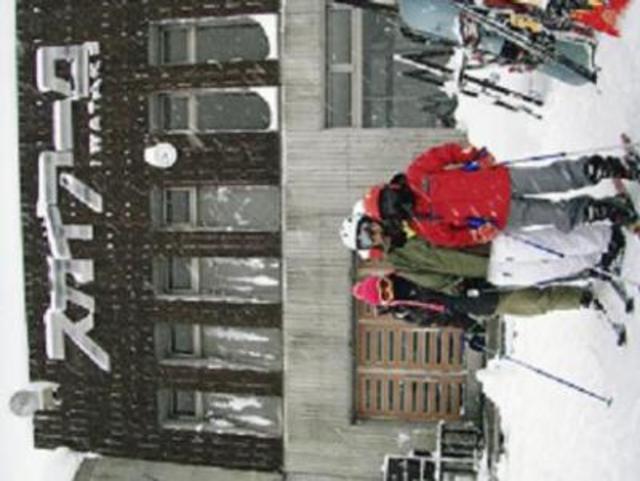 白馬岩岳スノーフィールドの写真