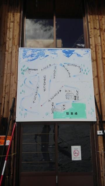 松之山温泉の写真