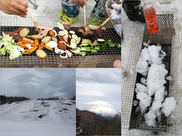 中山峠の写真