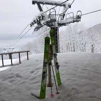 赤倉観光リゾートスキー場
