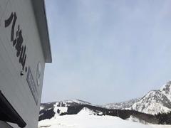 六日町八海山
