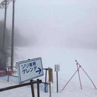 猪苗代リゾートスキー場