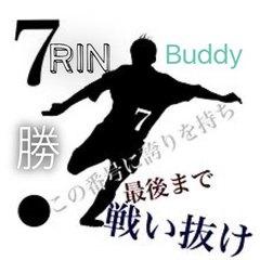 rinrin373